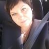 Татьяна, 46, г.Чамзинка