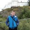 Григорий, 36, г.Красноуральск
