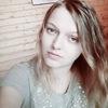 Алиана, 21, г.Ростов-на-Дону