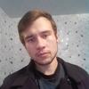 Максим, 23, г.Первоуральск