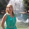 Татьяна, 23, г.Камышлов