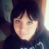 Анастасия, 25, г.Табуны