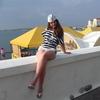 Елена, 26, г.Омсукчан