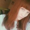 Alena, 17, г.Йошкар-Ола