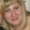 Galina, 31, г.Карпинск