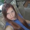 Катерина, 17, г.Москва