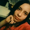 Ангелина Хаян, 19, г.Новомосковск