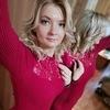 Ирина, 27, г.Петропавловск-Камчатский