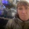 Людмила, 37, г.Улан-Удэ