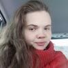 Катюшка Рысина, 26, г.Асбест