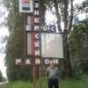 Александр, 64, г.Городище (Пензенская обл.)