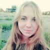 Ксения, 16, г.Мурманск