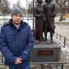 Максим, 36, г.Брянск