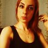 Женя, 26, г.Смоленск