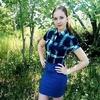 Виктория, 16, г.Омск