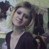 Кристина, 27, г.Краснознаменск (Калининград.)