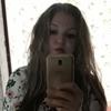 Мария, 25, г.Славянск-на-Кубани