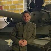 Артур 30 Москва