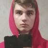 Sergey, 18, г.Брянск