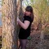 Анна, 25, г.Алексеевское