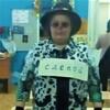 юлия, 42, г.Весьегонск