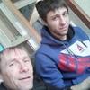 Дима, 44, г.Куйбышев