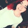 Кристина, 16, г.Москва