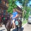 Grigoryan F, 24, г.Бурея