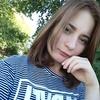 Кристина, 21, г.Семилуки