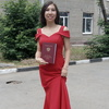 Екатерина, 21, г.Ангарск