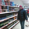 artyr, 28, г.Юргамыш