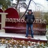 Алексей, 31, г.Сходня