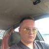 Даниил, 33, г.Ставрополь