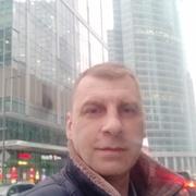 Александр 43 Одинцово