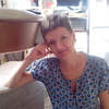 Надежда, 35, г.Дальнереченск