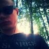 Dima, 21, г.Мытищи