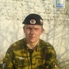 Юрий, 32, г.Углегорск