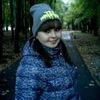 Юля, 22, г.Инсар