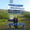 Алексей, 45, г.Гаджиево