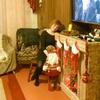 Светлана, 43, г.Целина