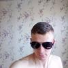 Дмитрий, 19, г.Бикин