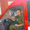 Сергей, 32, г.Татищево