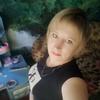 Елена, 34, г.Куйтун
