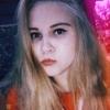 Анна, 19, г.Котельниково
