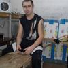 Валерий, 37, г.Чамзинка