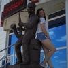 Татьяна, 34, г.Азов