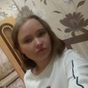Татьяна, 22, г.Казань