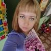 Ирина, 30, г.Нерчинск