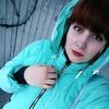 Александра, 22, г.Юрга