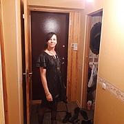 Тамара 31 Кохтла-Ярве